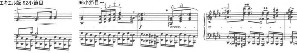 ペダルを踏んでいるような効果を旋律に与える多くの工夫が見られる。