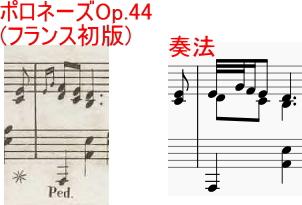 ショパンの装飾音05~前打音・複前打音~