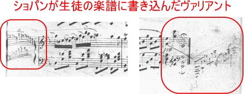 【2021年8月21日一部修正】ショパン ノクターン Nocturne Op.9-2