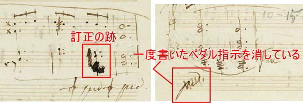 ショパン 前奏曲 Prelude Op.28-11 ロ長調