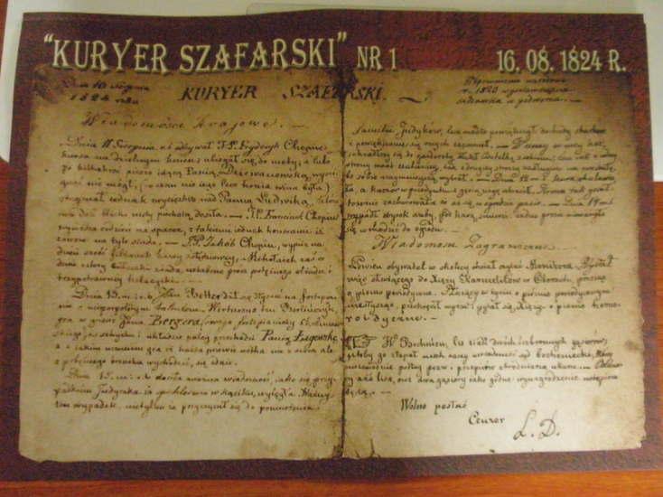シャファルニア新聞 ショパンから家族に宛てた手紙だが,新聞スタイルになっている。実際の「ワルシャワ通信」という新聞と書体や体裁がそっくりだという。
